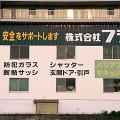 fujikane001
