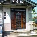 20111125082850_zwsF1vfc6T