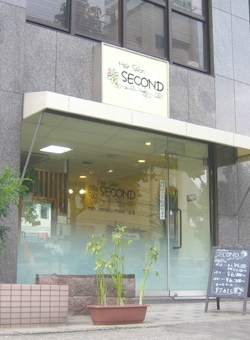 HAirSAlon-second