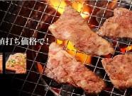 amiyakitei-komaki