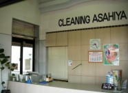 asahiya-cleaning