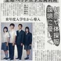 gakuseifuku-ito-komaki