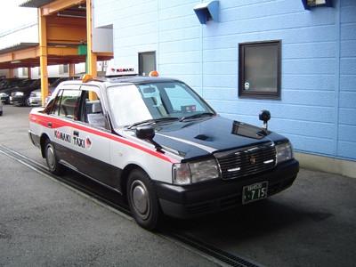 komaki-taxi