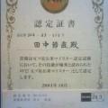 komenomansetsu-shinmachi