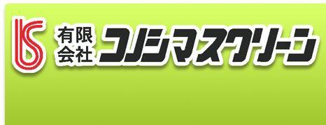 konoshimascreen