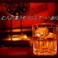 mainimg_pmfun_main_gazou1