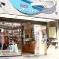 makino-store