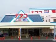 nafco-tokadai
