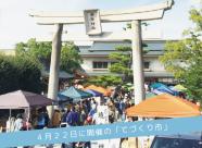 top-banner-emon-report065