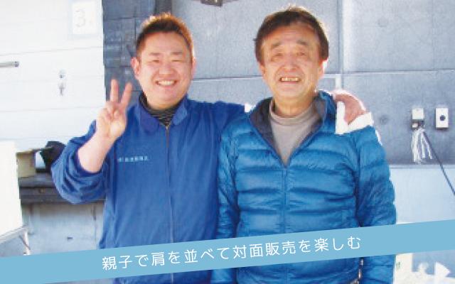 top-banner-emon-report067
