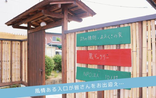 top-banner-emon-report076