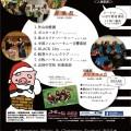 komaki-furatto20161218