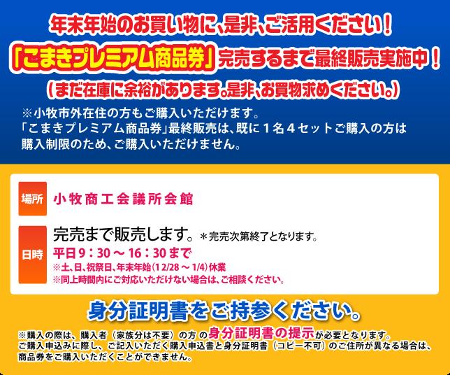 h28-yoyaku-2nd-003