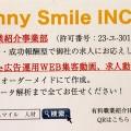 sunny-smile