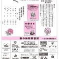 201804_shinmeisai