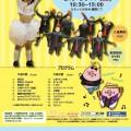 komaki-furatto20180516-541x1024_002