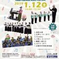 201812_furamina-banner