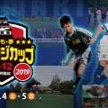 2019kodomo-challenge-banner